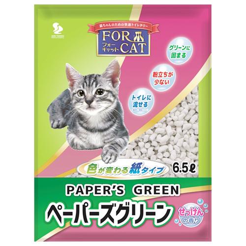 フォーキャット ペーパーズグリーン せっけんの香り 6.5L