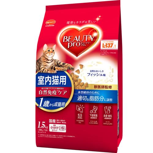 ビューティープロ キャット 成猫用 1歳から 1.5kg