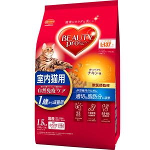 ビューティープロ キャット 1歳からの成猫用 チキン味 1.5kg