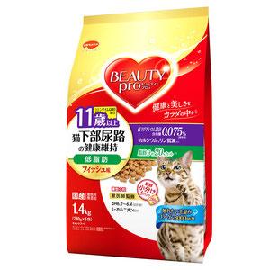 ビューティープロ キャット 猫下部尿路の健康維持 低脂肪 11歳以上 1.4kg