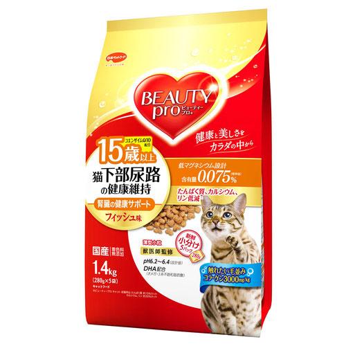 ビューティープロ キャット 猫下部尿路の健康維持 15歳以上 1.4kg