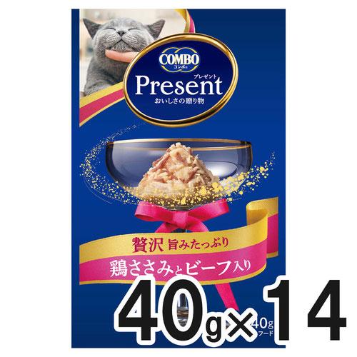 コンボ プレゼント キャット レトルト 鶏ささみとビーフ入り 40g×14個【まとめ買い】