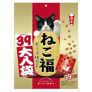 ねこ福 39大入り袋 ビーフ味 117g