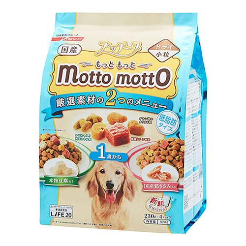 プッチーヌ mottomotto(もっともっと) ドライ 1歳から 低脂肪タイプ 920g【在庫限り】