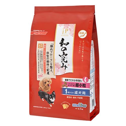 ジェーピースタイル 和の究み 超小粒 1歳からの成犬用 2.1kg