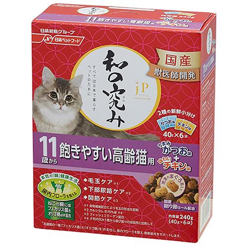 ジェーピースタイル 和の究み 11歳から 飽きやすい高齢猫用 240g