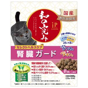 ジェーピースタイル 和の究み 猫用セレクトヘルスケア 腎臓ガード 2種の味アソート 200g