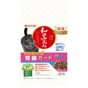 ジェーピースタイル 和の究み 猫用セレクトヘルスケア 腎臓ガード かつお味 1.4kg
