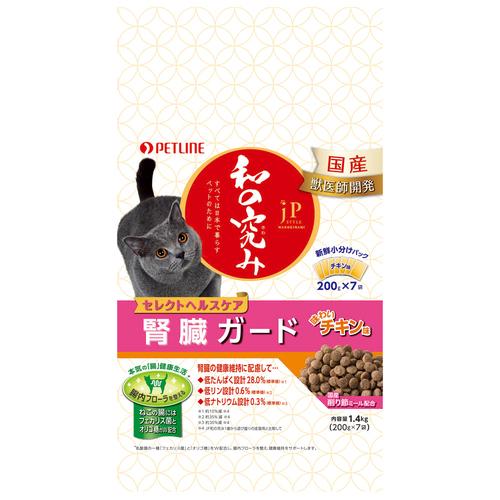 ジェーピースタイル 和の究み 猫用セレクトヘルスケア 腎臓ガード チキン味 1.4kg