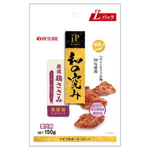 ジェーピースタイル 和の究み 国産鶏ささみハード ひと口タイプ 150g