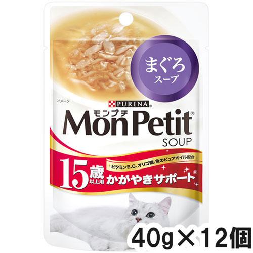 モンプチ 15歳以上用 まぐろスープ 40g×12袋【まとめ買い】