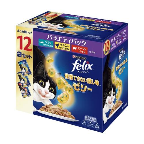 フィリックス 我慢できない隠し味 ゼリー バラエティ(ツナ・チキン・ビーフ) 12袋入り