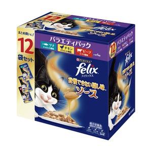 フィリックス 我慢できない隠し味 ソース バラエティ(ツナ・チキン・ビーフ) 12袋入り