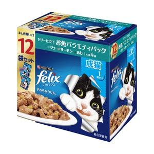 フィリックス やわらかグリル 成猫 お魚バラエティ(ツナ・サーモン・あじ) 12袋入り