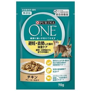 避妊去勢した猫の体重ケアチキン 避妊・去勢後から全ての年齢に 70g×12袋