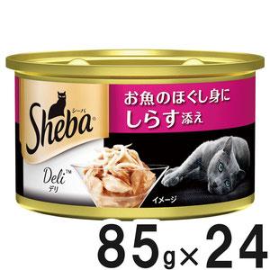 シーバ デリ お魚のほぐし身にしらす添え 85g×24缶【まとめ買い】