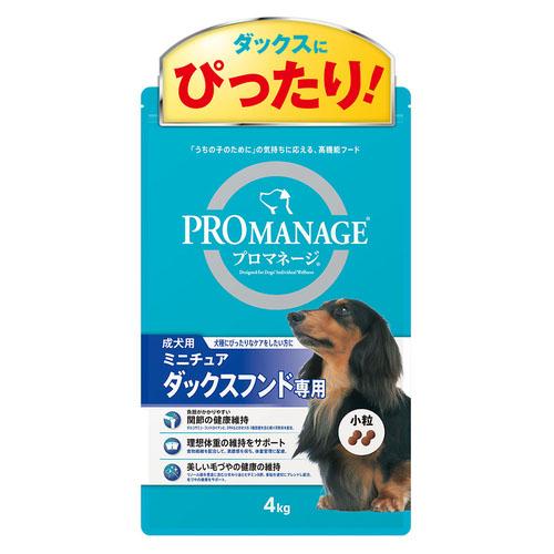 プロマネージ 成犬用 ミニチュアダックスフンド専用 4kg