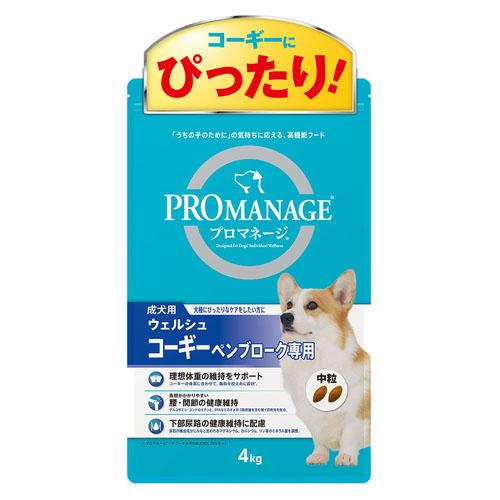 プロマネージ 成犬用 ウェルシュ・コーギー・ペンブローク専用 4kg