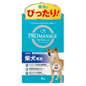 プロマネージ 成犬用 柴犬専用 4kg