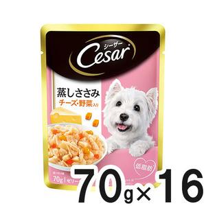 シーザー 蒸しささみ チーズ・野菜入り 70g×16袋【まとめ買い】