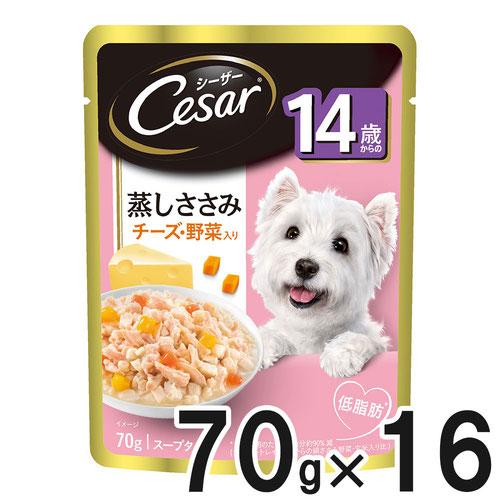 シーザー 14歳からの蒸しささみ チーズ・野菜入り 70g×16袋【まとめ買い】