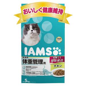 アイムス 成猫用 体重管理用 チキン 5kg