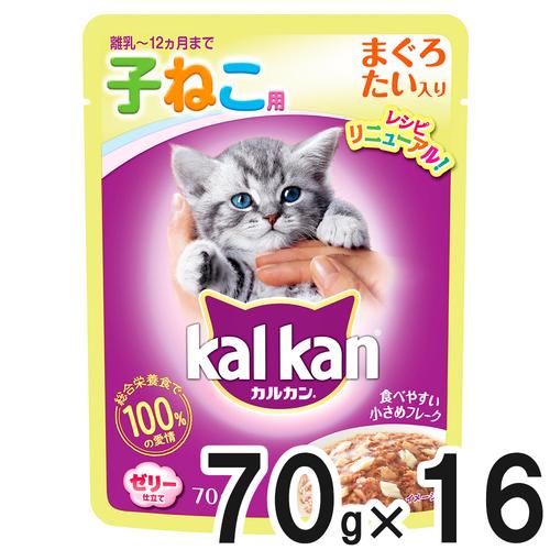 カルカン パウチ 12ヶ月までの子ねこ用 まぐろ たい入り 70g×16袋【まとめ買い】