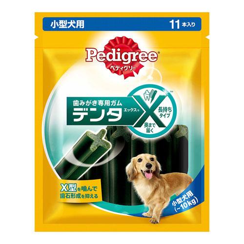 ぺディグリー デンタエックス 小型犬用 レギュラー 11本入り
