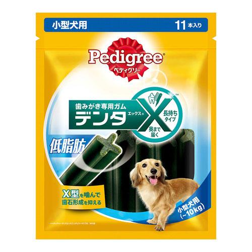 ぺディグリー デンタエックス 小型犬用 低脂肪 11本入り