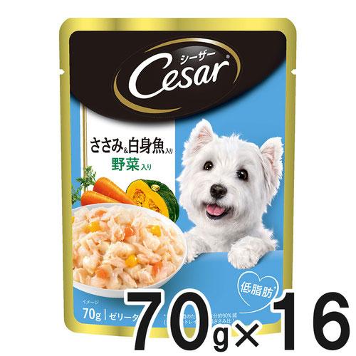 シーザー ささみ&白身魚入り 野菜入り 70g×16袋【まとめ買い】