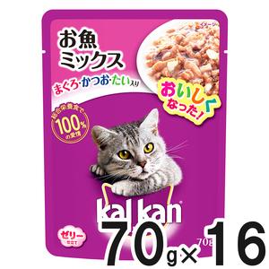 カルカン パウチ お魚ミックス まぐろ・かつお・たい入り 70g×16袋【まとめ買い】