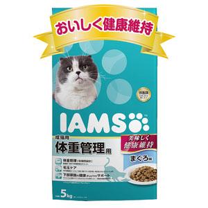 アイムス 成猫用 体重管理用 まぐろ味 5kg