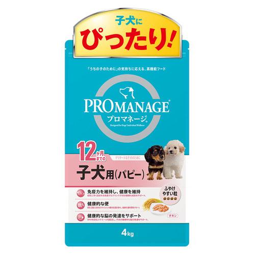 プロマネージ 12ヶ月までの子犬用パピー 4kg