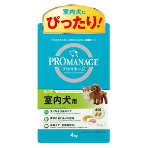 プロマネージ 成犬用 室内犬用 4kg