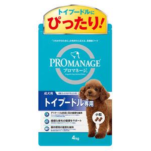 プロマネージ 成犬用 トイプードル専用 4kg
