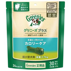 グリニーズ プラス カロリーケア 超小型犬用 体重 2-7kg 30本入