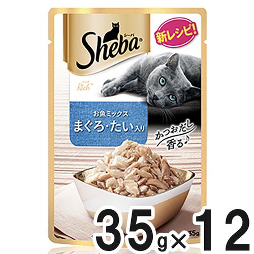 シーバ リッチ ごちそうフレーク 贅沢お魚ミックス まぐろ・たい入り 35g×12袋【まとめ買い】