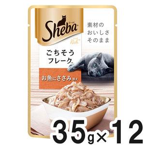 シーバ リッチ ごちそうフレーク お魚にささみ添え 35g×12袋【まとめ買い】