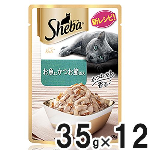 シーバ リッチ ごちそうフレーク お魚にかつお節添え 35g×12袋【まとめ買い】