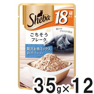 シーバ リッチ 18歳以上 ごちそうフレーク 贅沢お魚ミックス まぐろ・たい入り 35g×12袋【まとめ買い】