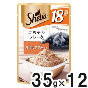 シーバ リッチ 18歳以上 ごちそうフレーク お魚にささみ添え 35g×12袋【まとめ買い】【在庫限り】
