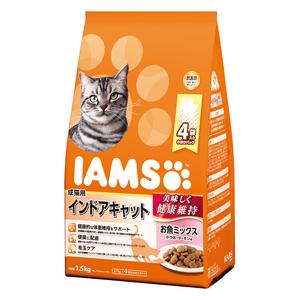 アイムス 成猫用 インドアキャット お魚ミックス 1.5kg