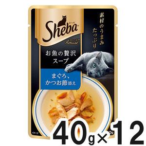 シーバ アミューズ お魚の贅沢スープ まぐろ、かつお節添え 40g×12袋【まとめ買い】
