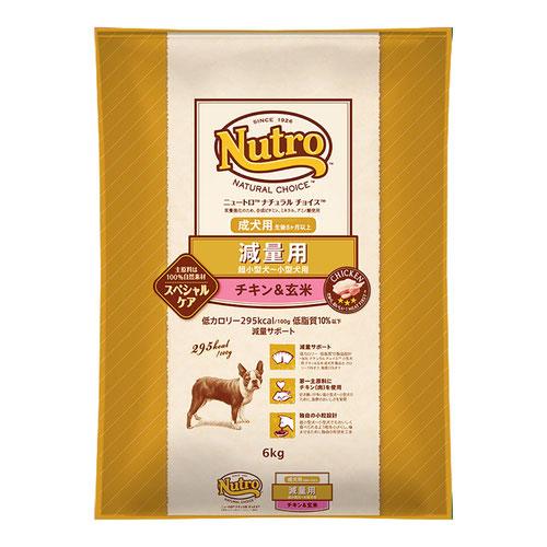 ニュートロ ナチュラルチョイス 減量用 超小型犬~小型犬用 成犬用 チキン&玄米 6kg