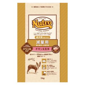 ニュートロ ナチュラルチョイス 減量用 超小型犬~小型犬用 成犬用 チキン&玄米 1kg