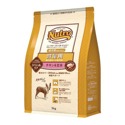 ナチュラルチョイス 減量用 超小型犬〜小型犬用 成犬用 チキン&玄米 3kg