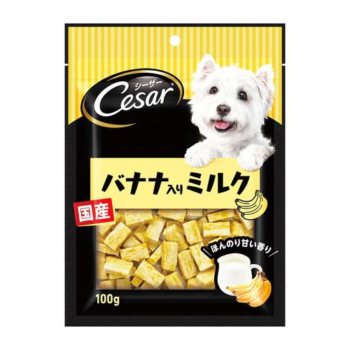 シーザースナック バナナ入りミルク 100g【在庫限り】