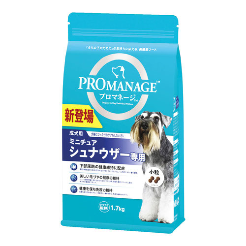 プロマネージ 成犬用 ミニチュアシュナウザー専用 1.7kg