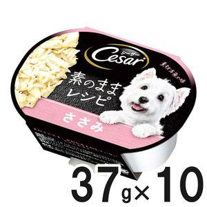 シーザー 素のままレシピ ささみ 37g×10個【まとめ買い】