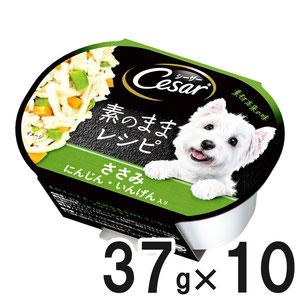 シーザー 素のままレシピ ささみ にんじん・いんげん入り 37g×10個【まとめ買い】